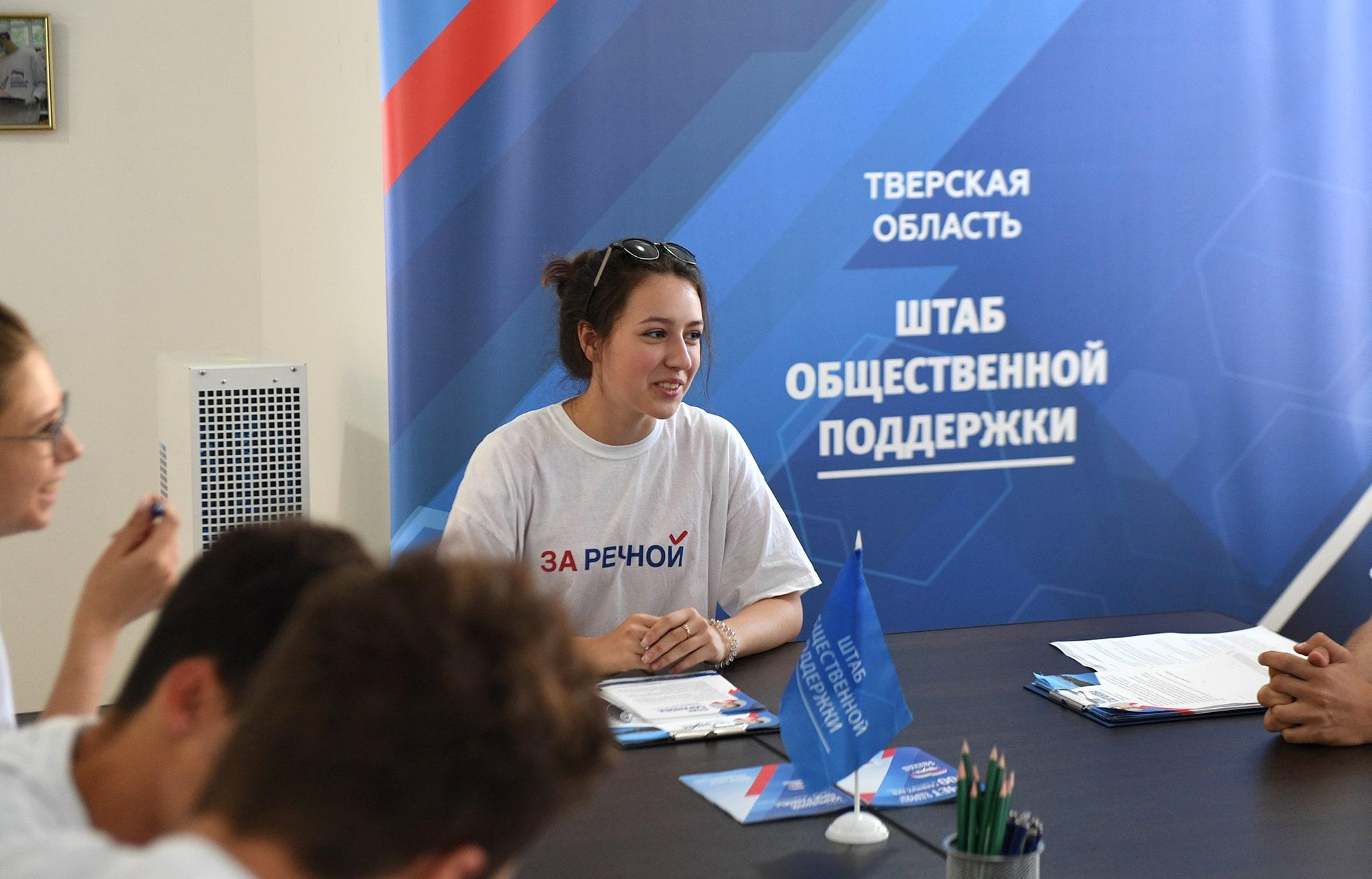 Игорь Руденя принял участие в открытии регионального Штаба общественной поддержки «Единой России»