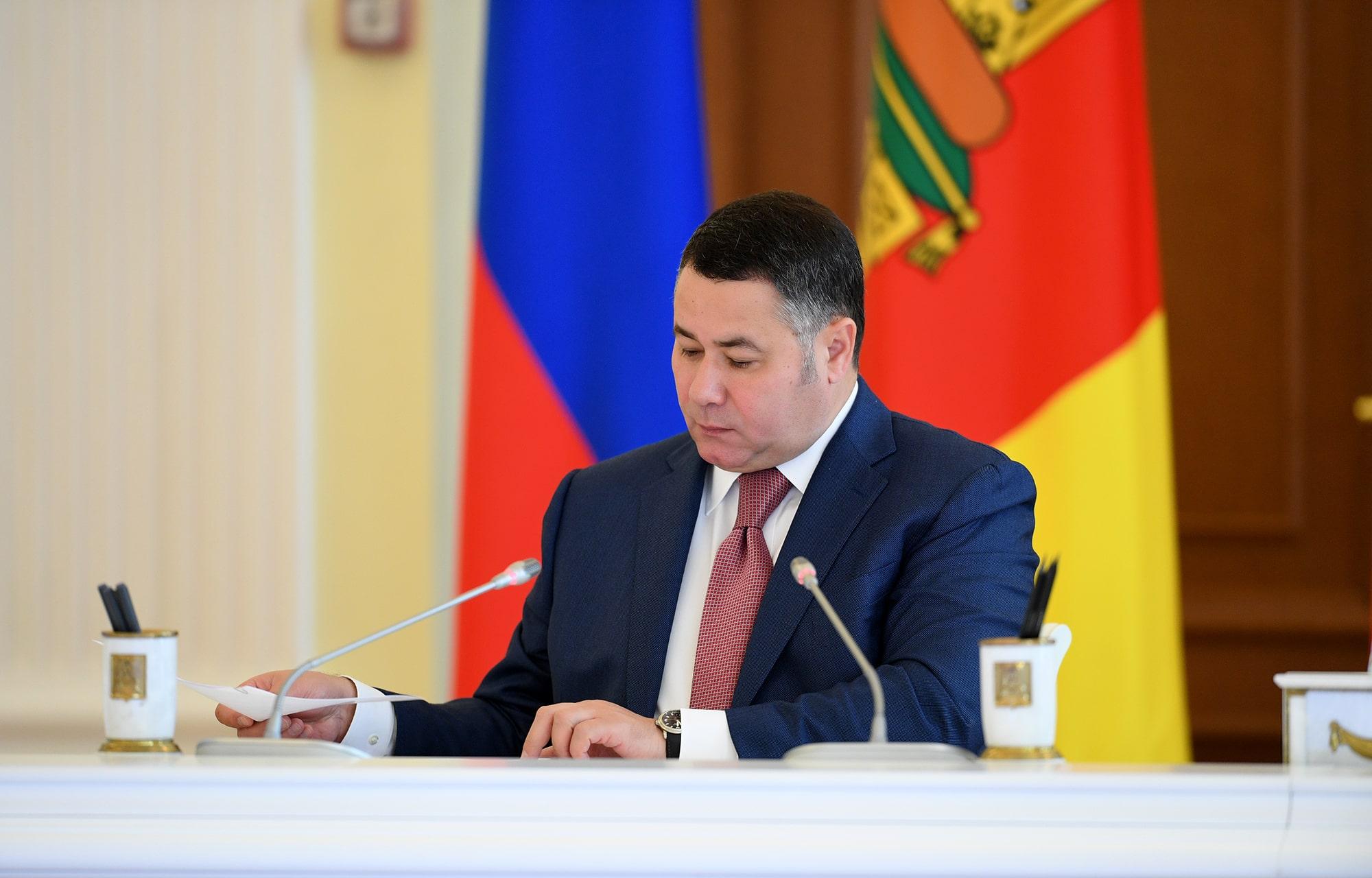 В Тверской области новый учебный год начнётся для 140 тысяч школьников