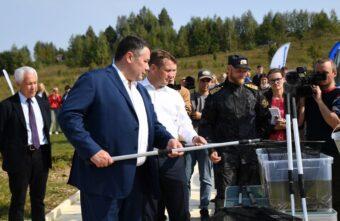 Игорь Руденя принял участие в зарыблении Волги в Тверской области
