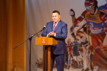 Игорь Руденя: Верхневолжье гордится именами выдающихся атлетов и тренеров