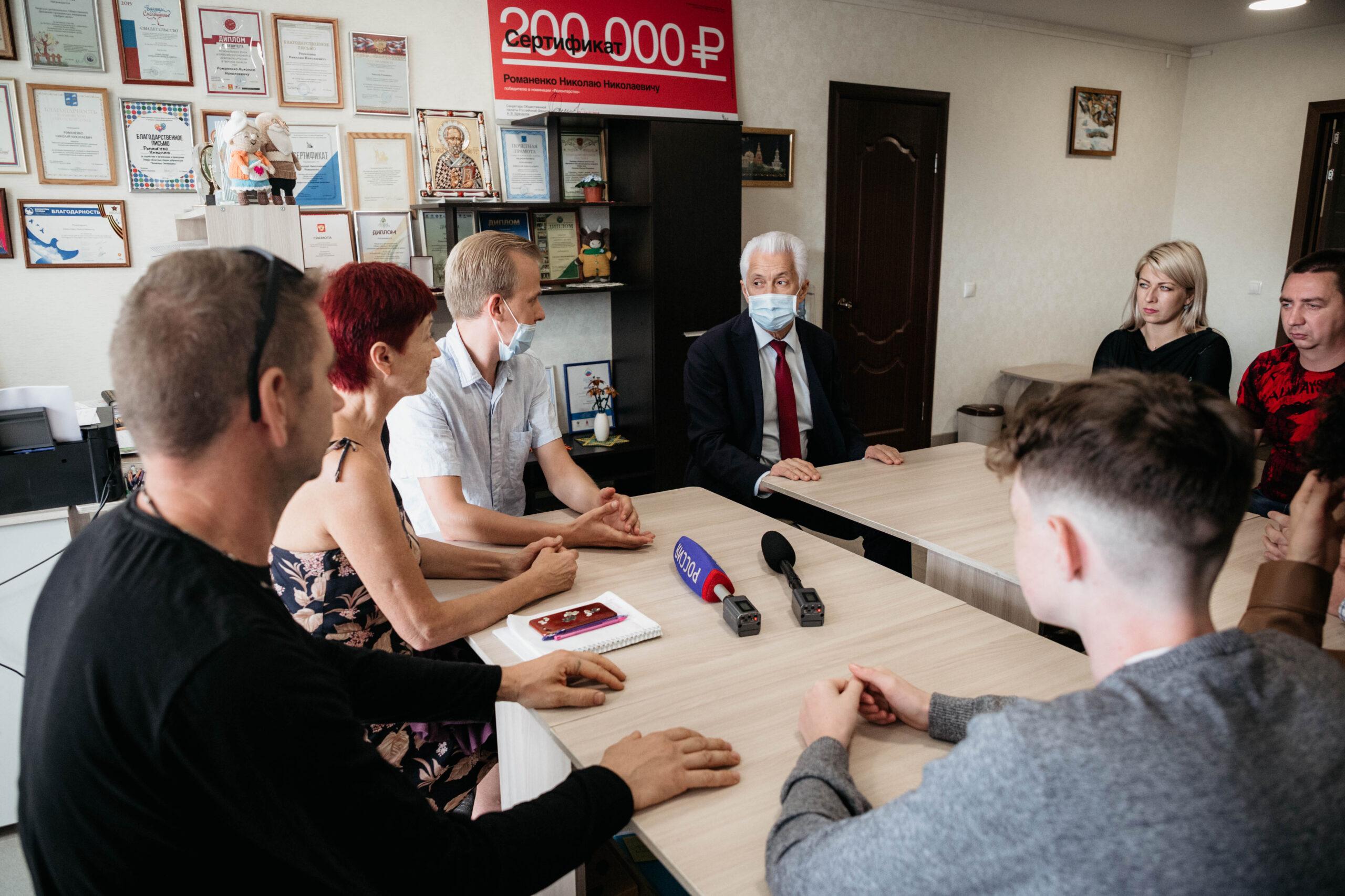 Чуткость как кредо: Владимир Васильев встретился с активом движения «Доброе дело»