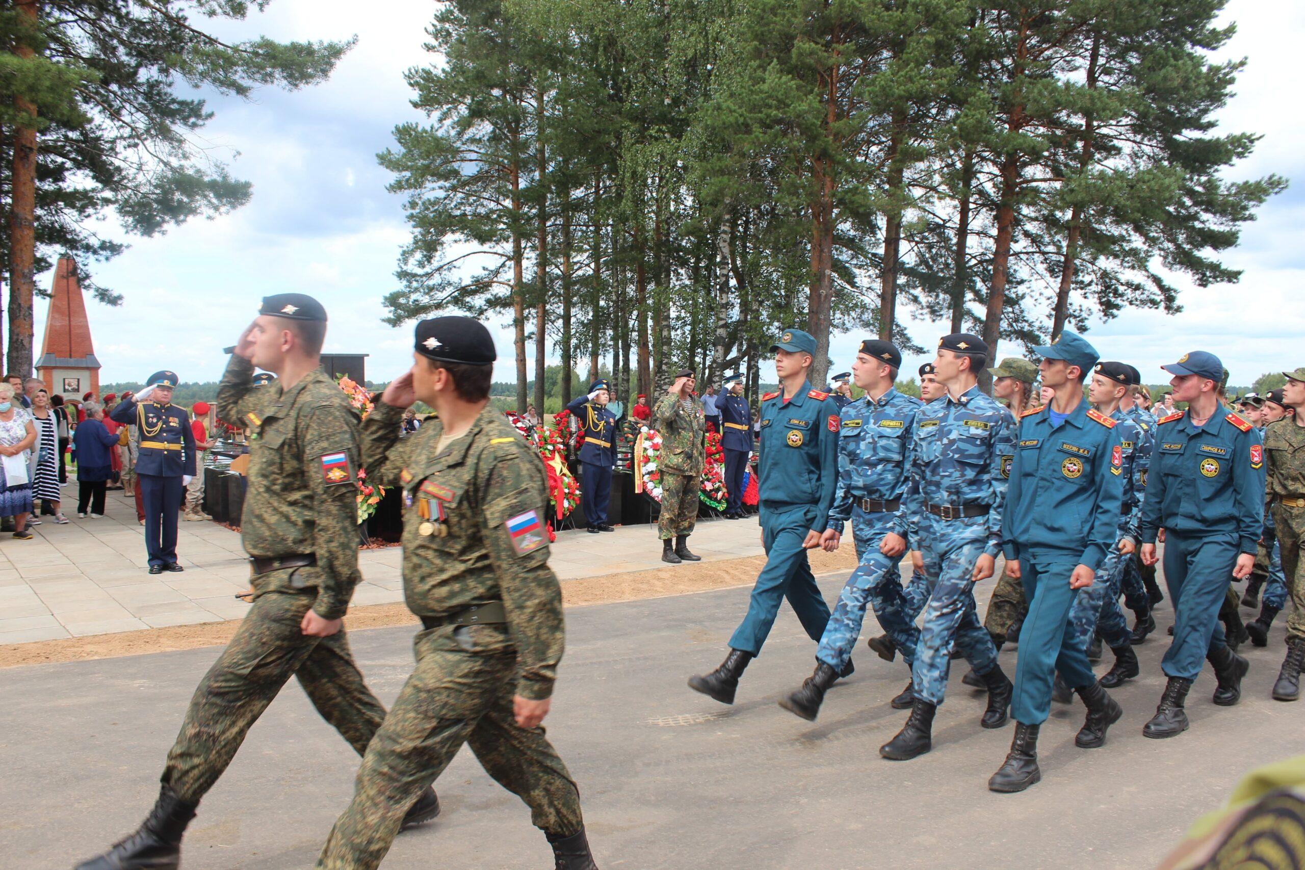 В Тверской области почтили память воинов-сибиряков, погибших в годы Великой Отечественной войны