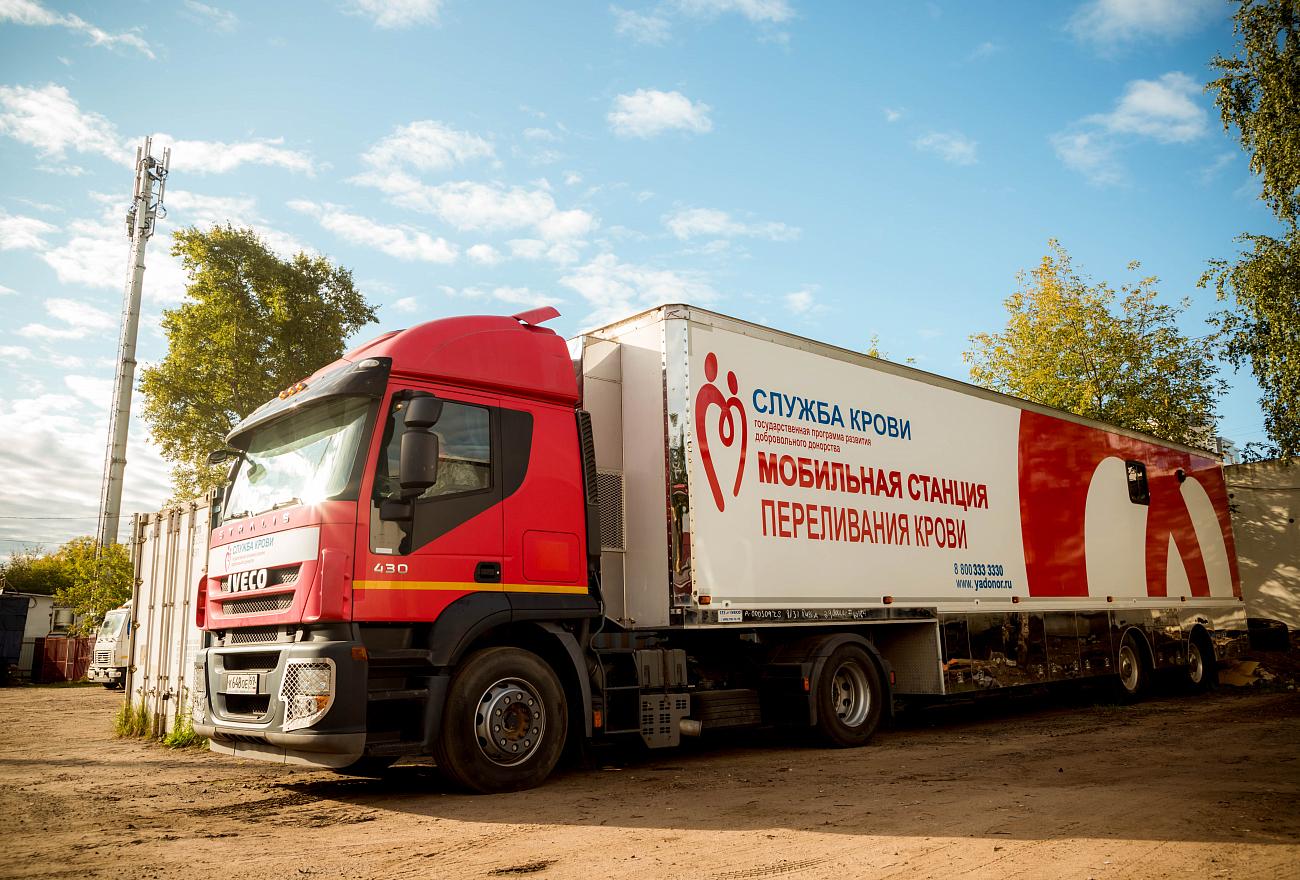 В Тверской области начали работать мобильные станции переливания крови