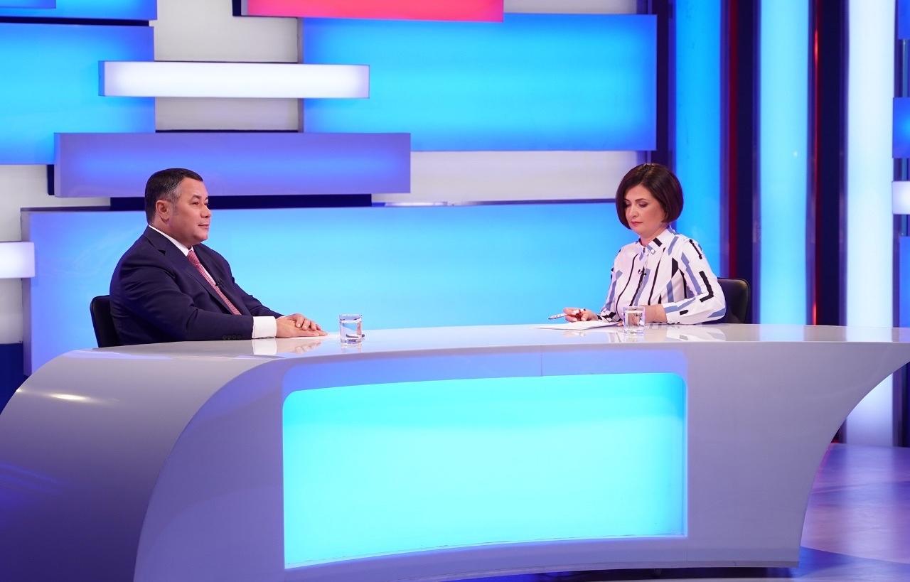 Игорь Руденя ответил на актуальные вопросы жителей Тверской области