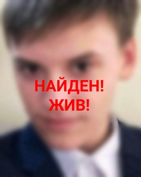 Пропавшего в Тверской области подростка нашли в Лобне
