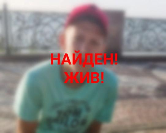 Мальчик, пропавший в Твери 7 августа, нашёлся