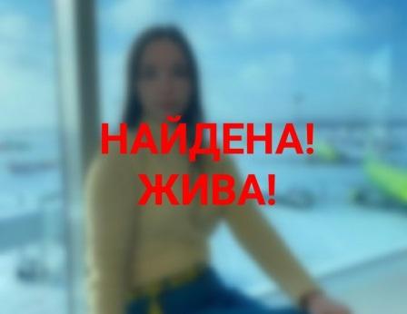 Девушку, которая уехала к подруге и пропала, вернули домой в Тверскую область