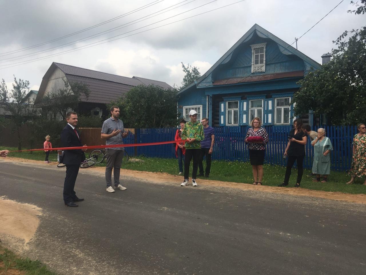 В селе Васильевское под Тверью отремонтировали дорогу