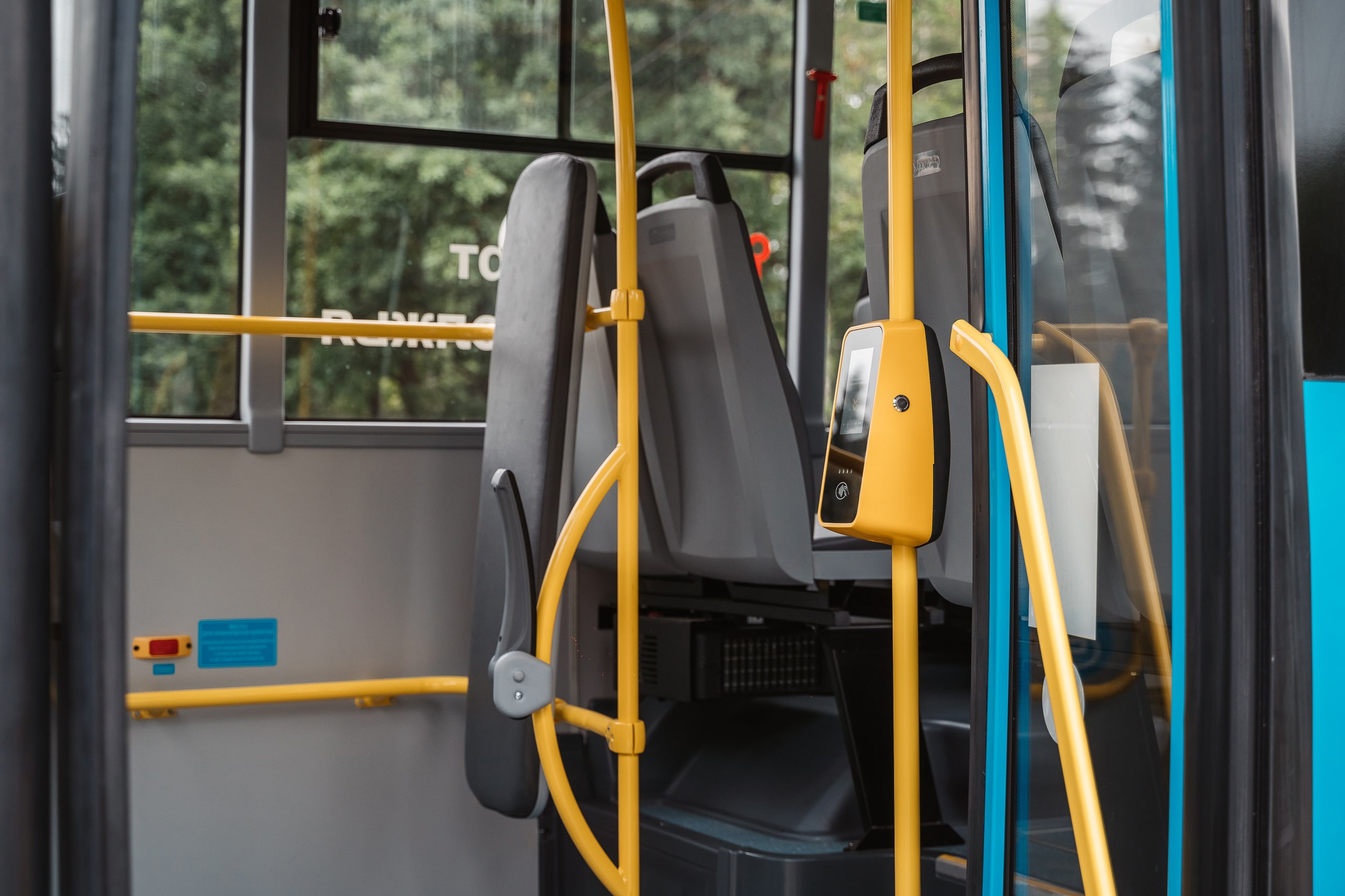 В Твери изменили несколько автобусных маршрутов