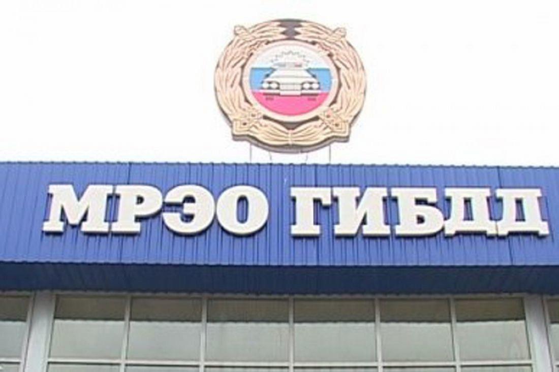 В Вышнем Волочке Тверской области из-за технического сбоя приостановлено оказание госуслуг ГИБДД