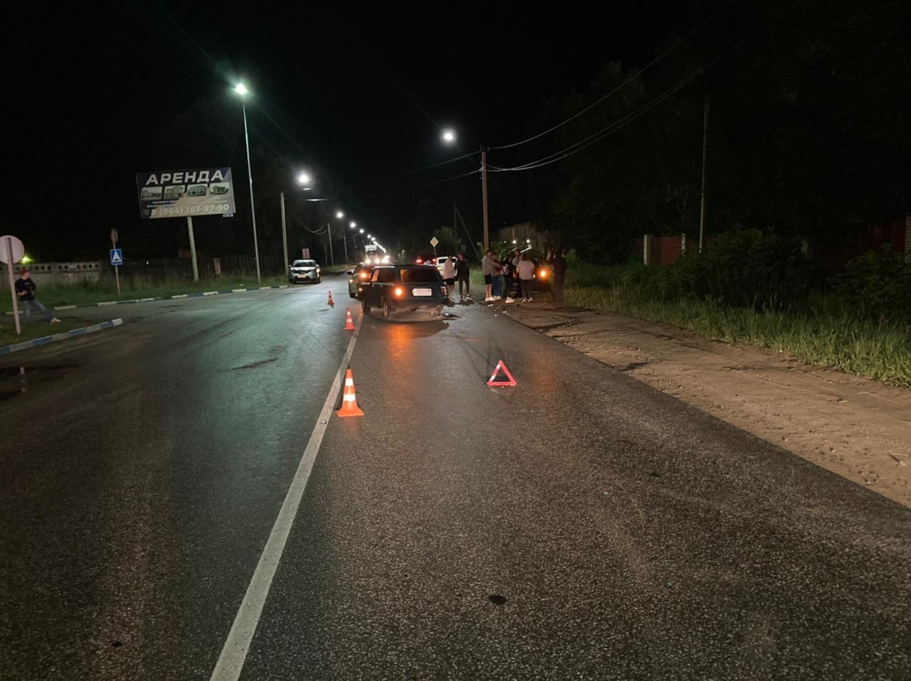 Женщина пострадала в тройном ДТП в Тверской области