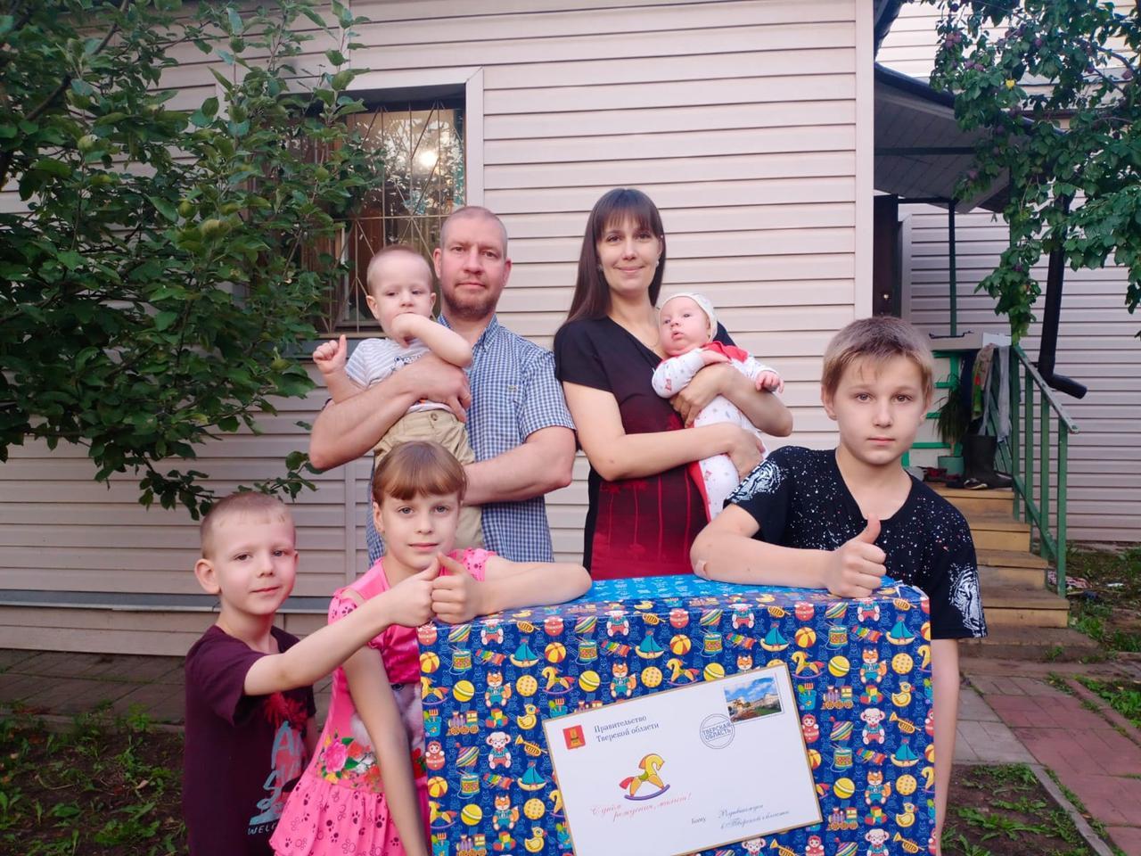 Больше 18 тысяч семей Тверской области получили подарки для новорожденных