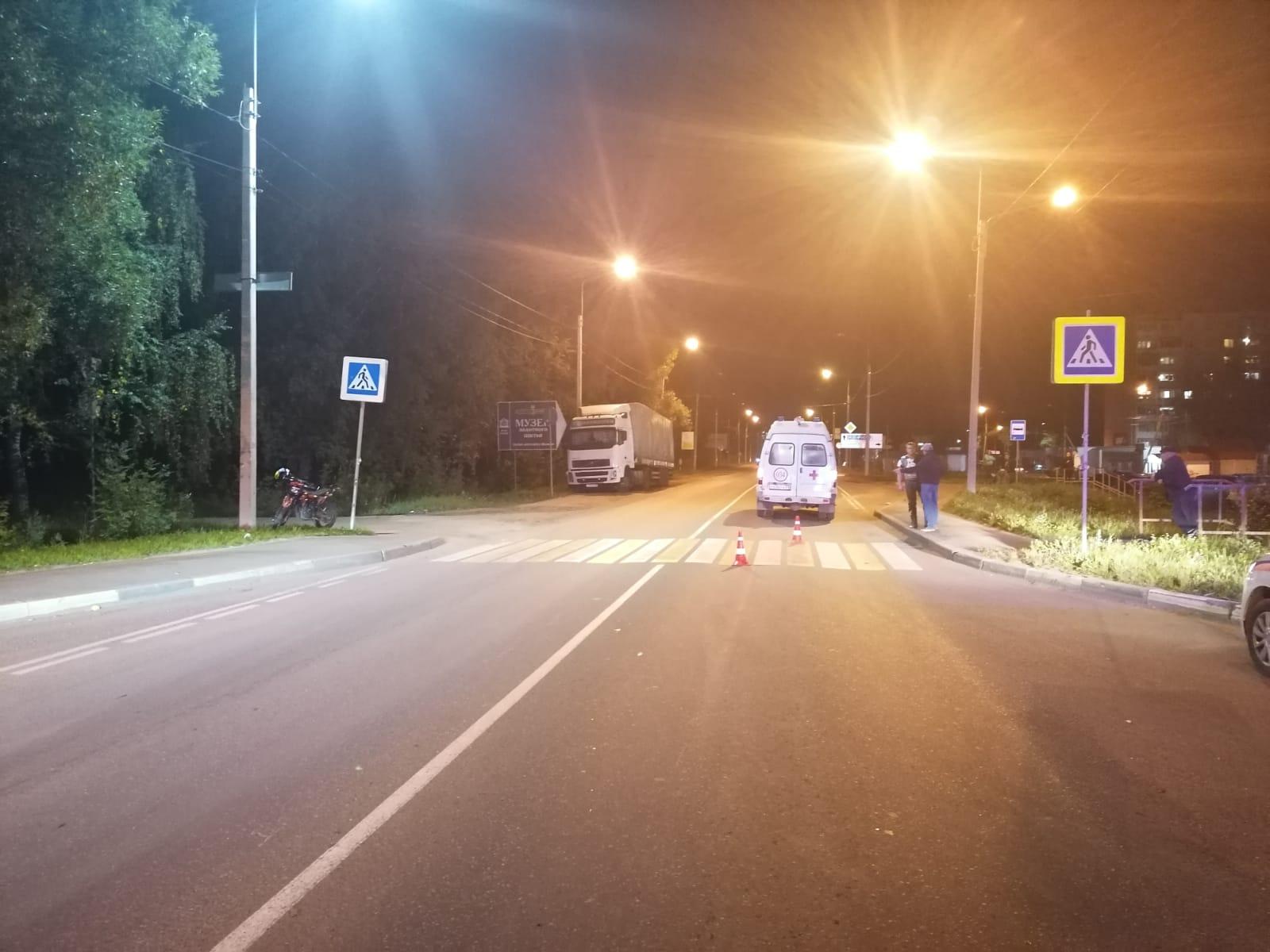 В Тверской области мотоциклист сбил пешехода и скрылся