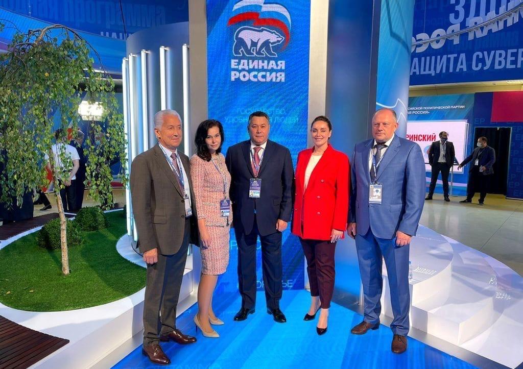 Больше 15 тысяч предложений внесли жители Тверской области в народную программу