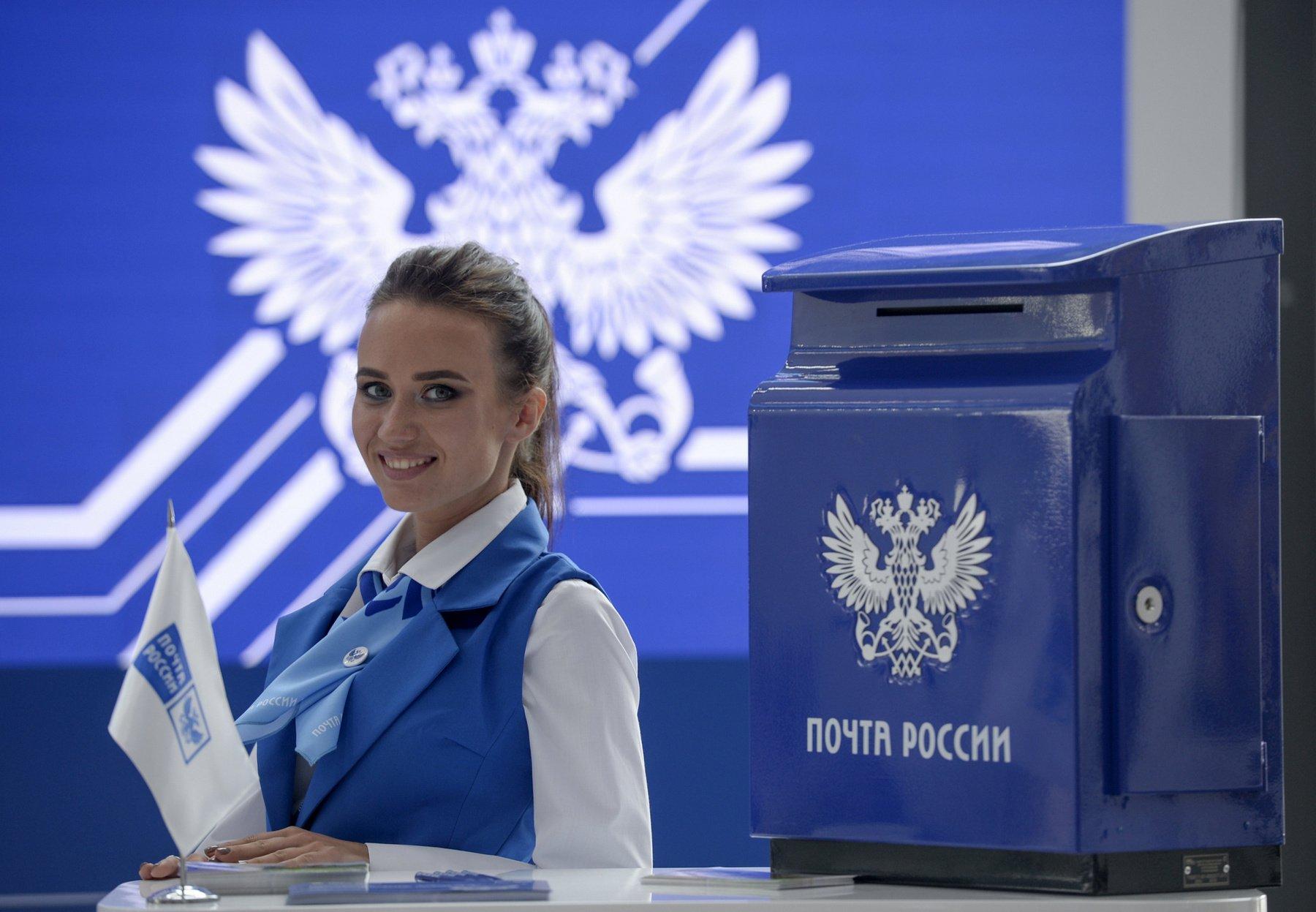 Почта России начала выдавать заказы из интернет-магазинов через почтоматы
