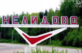 Игорь Руденя выразил благодарность жителям Нелидовского городского округа