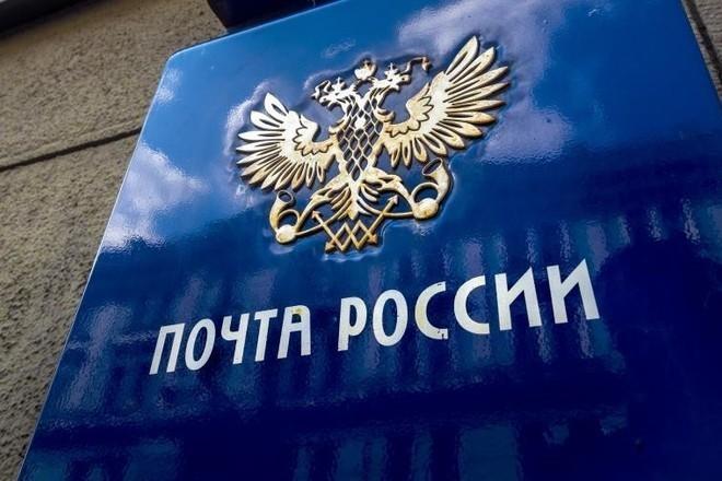 Почта России учредила «дочку» для обслуживания ИТ-инфраструктуры