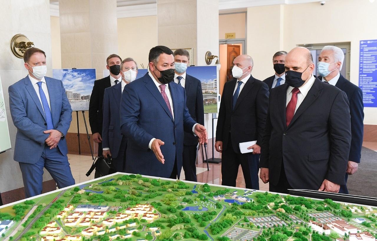 Поручения Михаила Мишустина помогают развитию экономической зоны «Завидово» в Тверской области