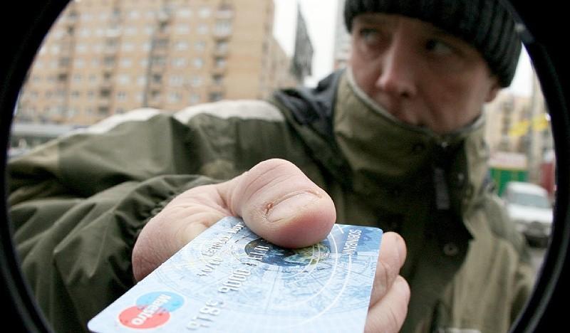 Житель Твери не вернул потерянную карту и теперь окажется в суде