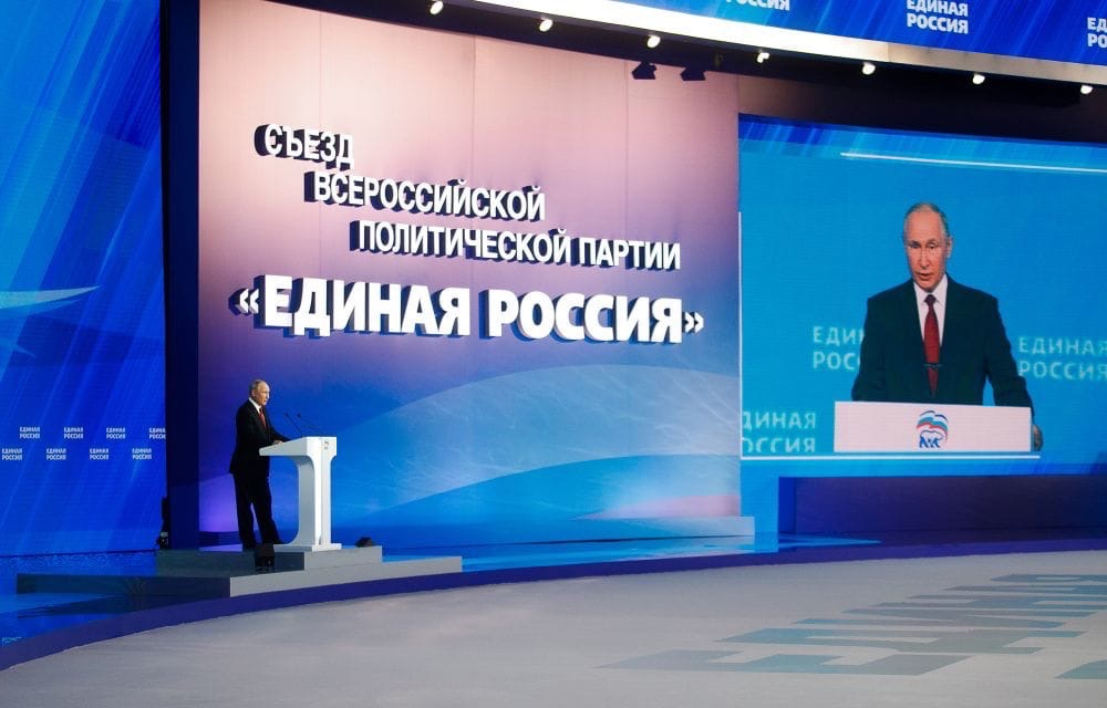 Губернатор Игорь Руденя принял участие в XX съезде партии «Единая Россия»