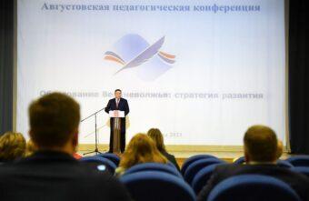 Педагоги Тверской области получат по 10 000 рублей