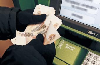 Житель Тверской области оформил кредит и перевёл все деньги «сотруднику банка»