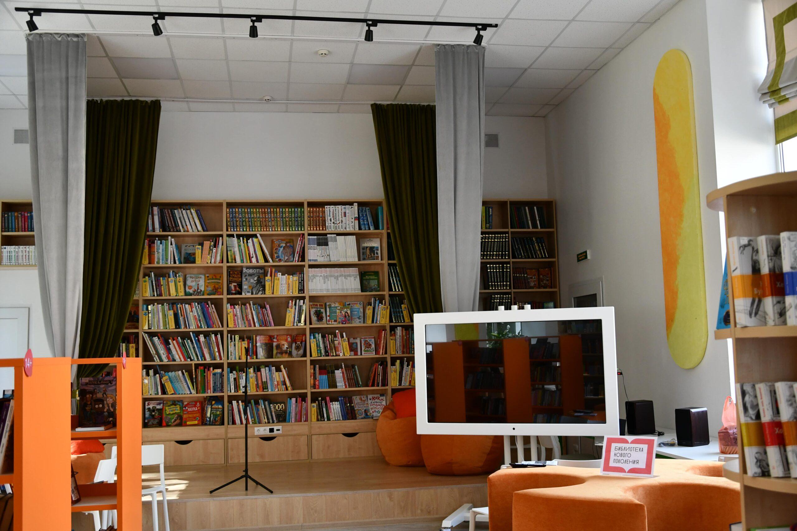 В Тверской области открылась третья модельная библиотека