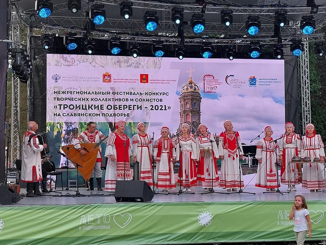 Коллективы из Тверской области стали лауреатами межрегионального фольклорного фестиваля
