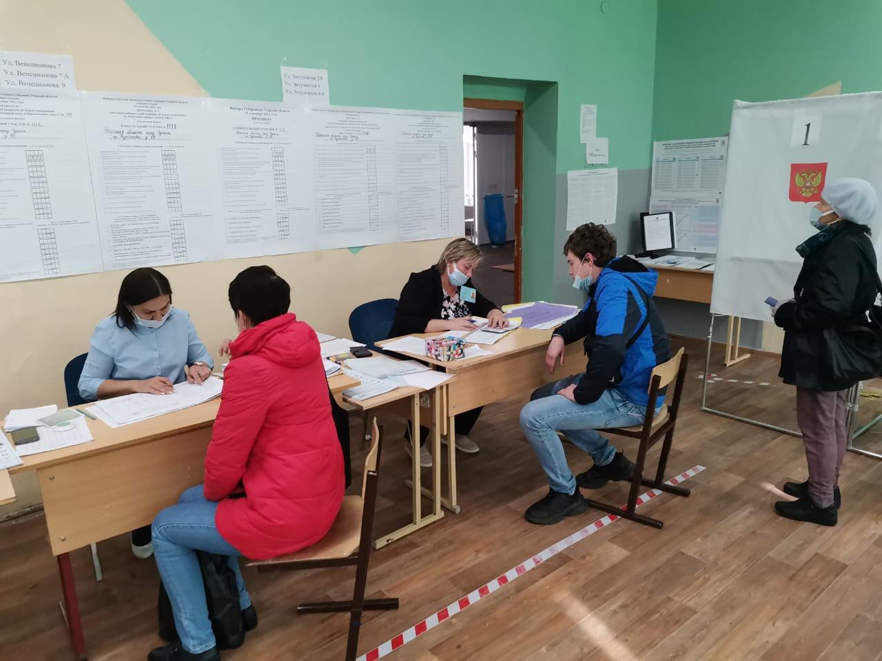 Жители районов Тверской области активно принимают участие в выборах