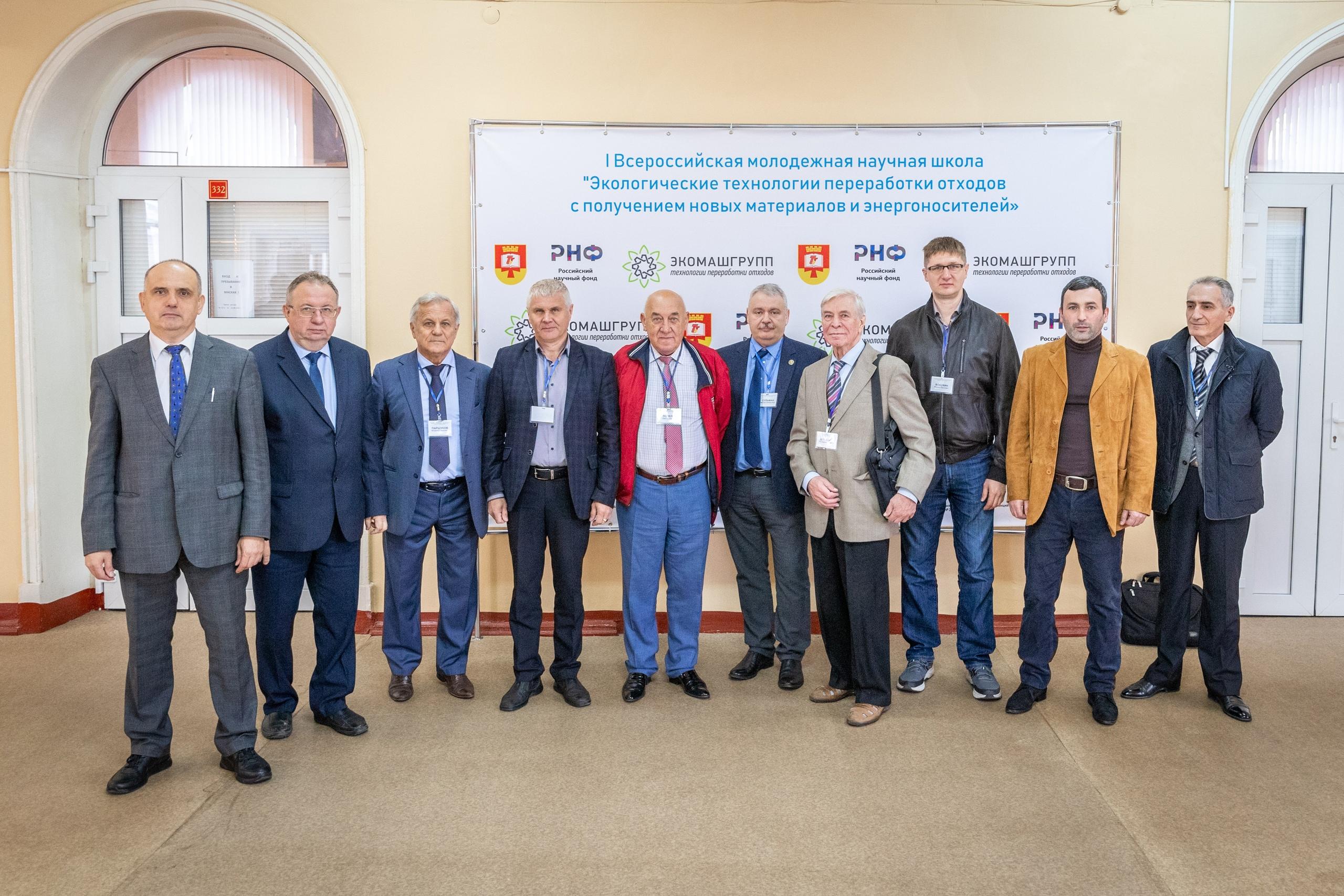 ТвГТУ провел Всероссийскую научную школу по экотехнологиям переработки отходов