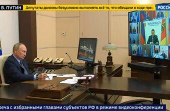 Игорь Руденя рассказал Владимиру Путину, как прошли выборы в Тверской области