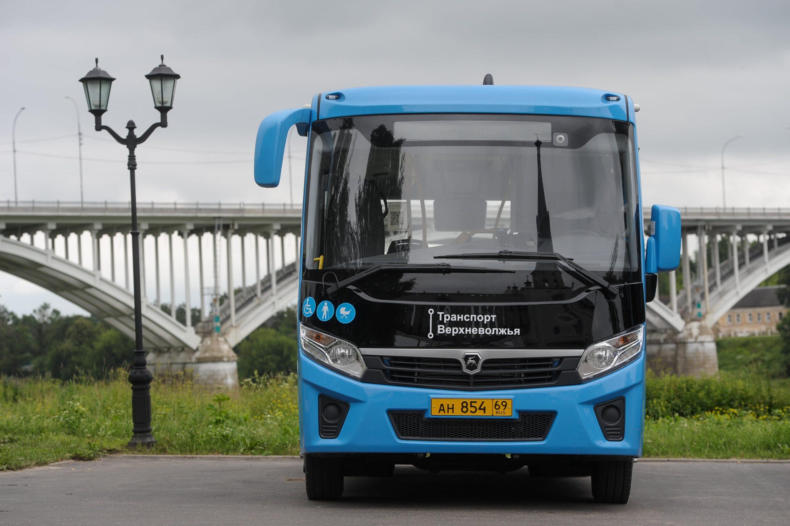 В марте 2022 года в Конаковском районе запустят «Транспорт Верхневолжья»