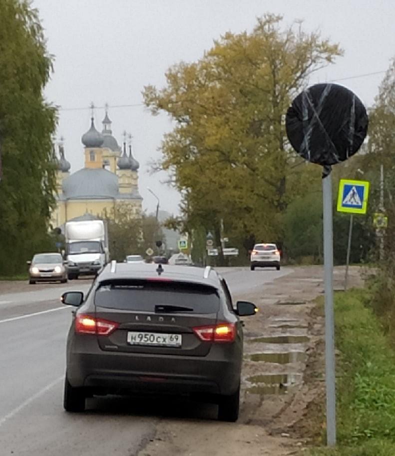 Дорожники объяснили, зачем залепили скотчем знаки на трассе в Тверской области