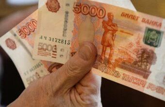 """Звонок """"из банка"""" стоил пенсионерке из Тверской области 600 тысяч рублей"""