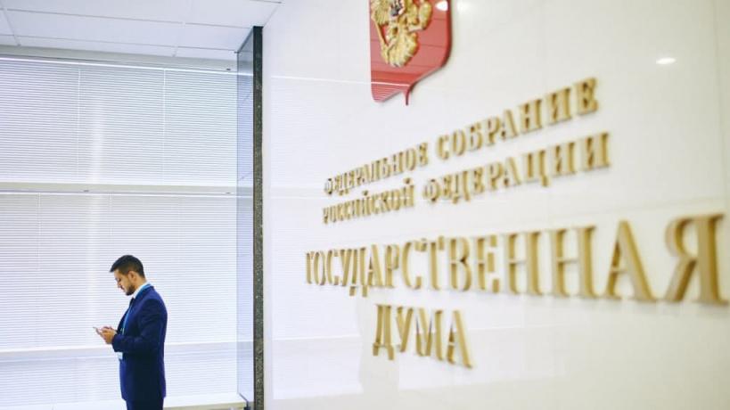 В Общественной палате Тверской области обсудили прогнозы по составу будущей Госдумы