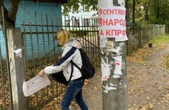 В первый день голосования в Твери были замечены «красные» нарушения