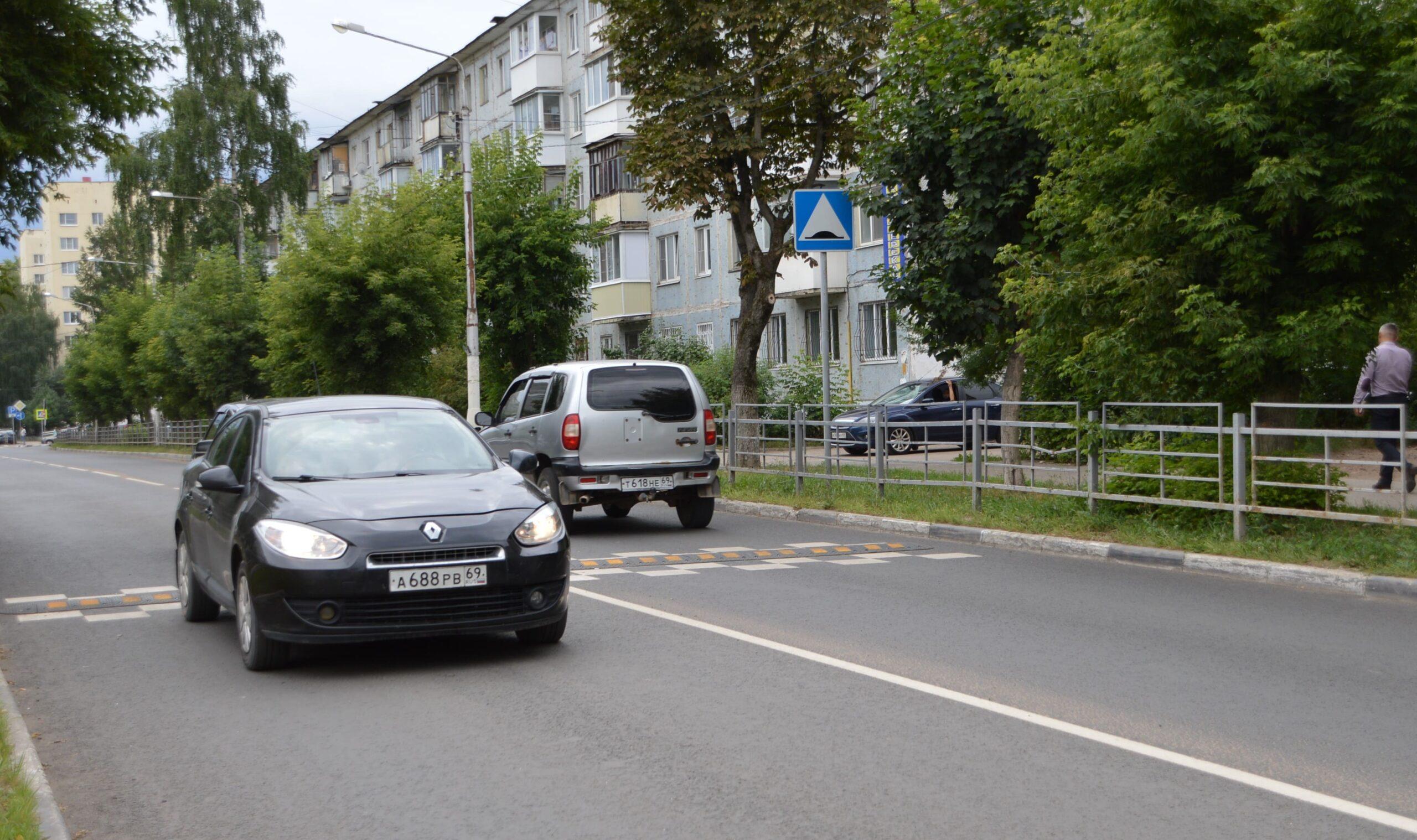 В Твери отремонтировали дороги к школам и детским садам