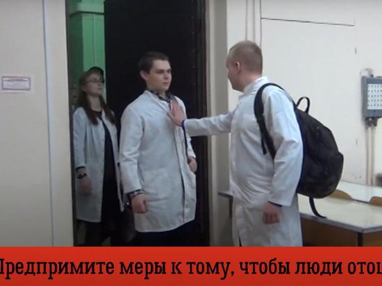 Одним из авторов ролика против терроризма стала студентка ТГМУ из Оленино Тверской области