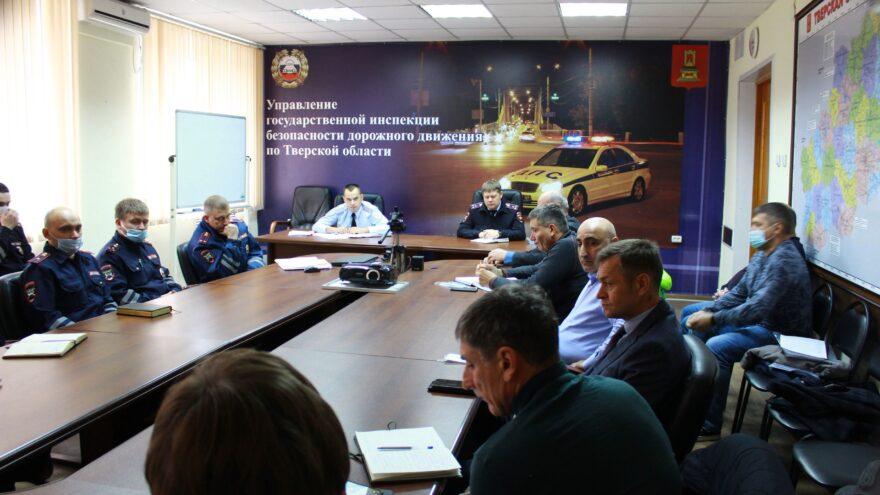 Госавтоинспекция Тверской области и дорожные организации начали готовиться к зиме