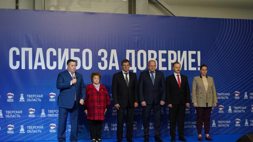 В Твери прошла акция «За развитие Тверской области»