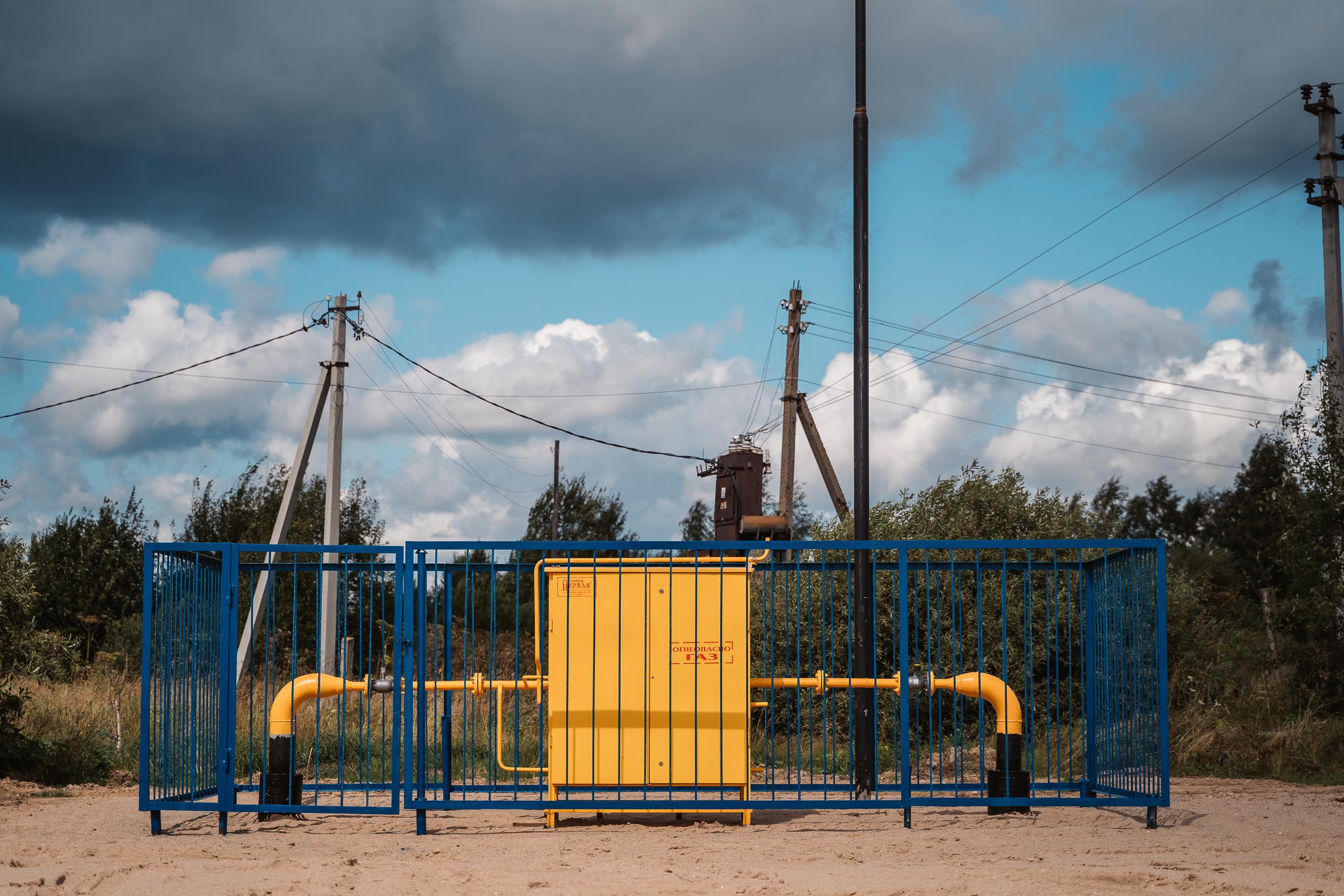 В многострадальную деревню Носово под Тверью придёт газ