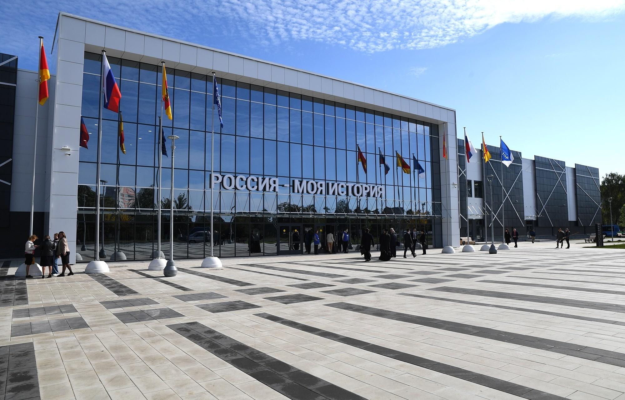 В Тверской области проходит форум муниципальных образований «Верхневолжье. Стратегия развития 2021 - 2026»
