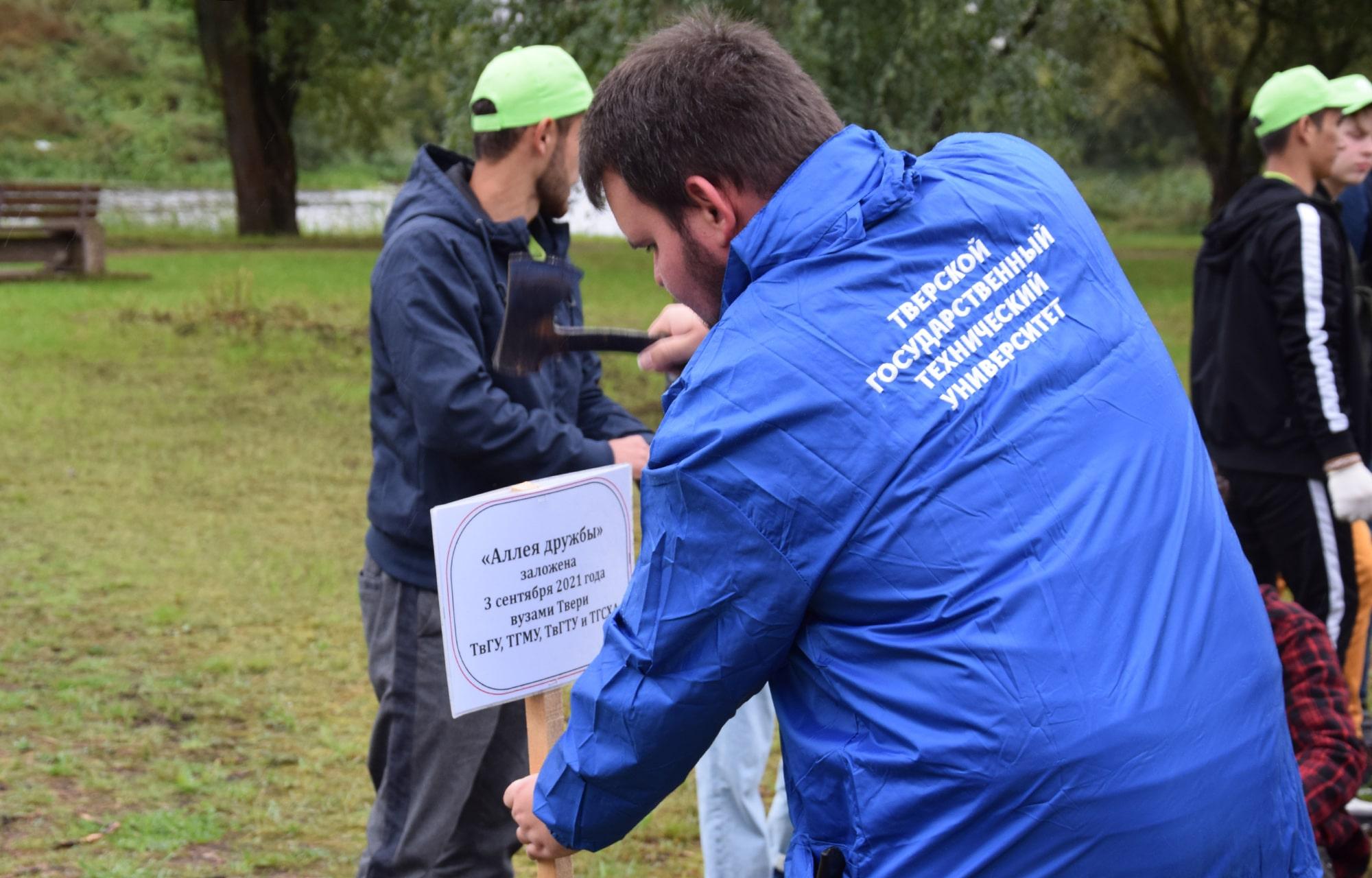 В День солидарности в борьбе с терроризмом в Твери заложили рябиновую «Аллею Дружбы»