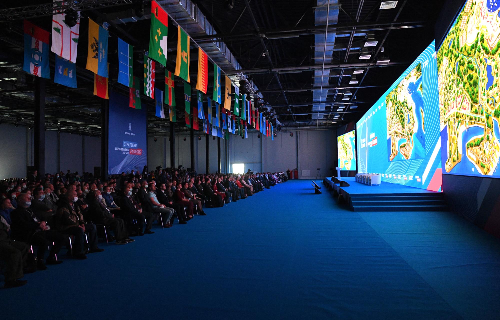 Губернатор Игорь Руденя представил Стратегию развития Тверской области до 2026 года