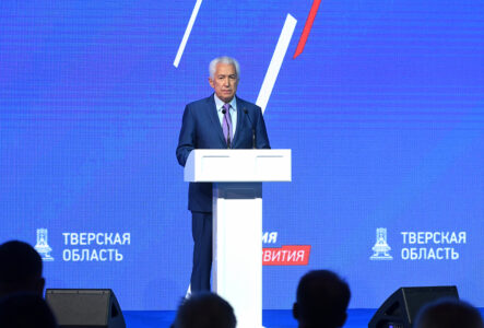 Участники форума муниципалитетов поддержали предложения Игоря Рудени по развитию Тверской области