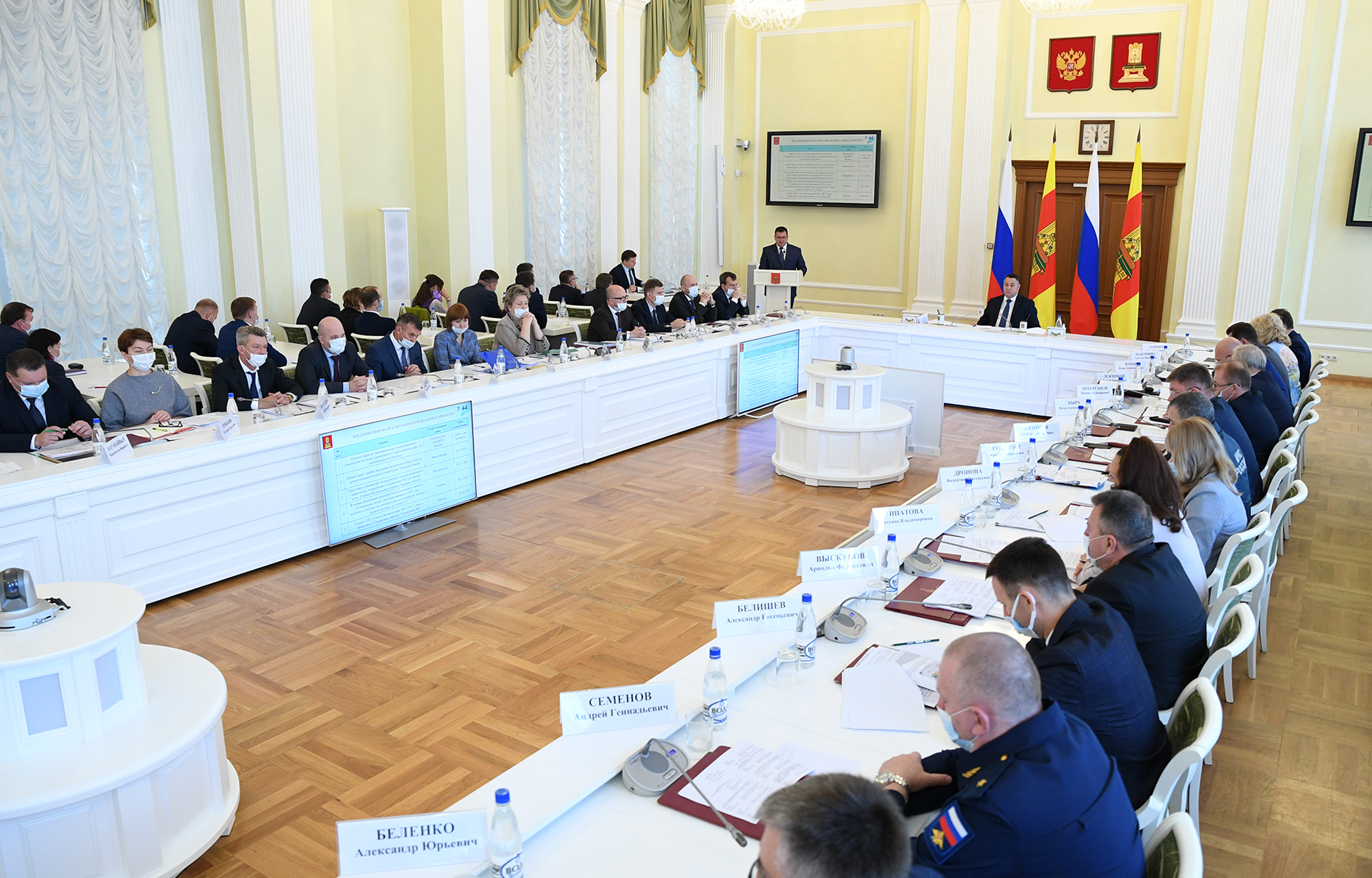 На заседании правительства обсудили вопросы экологической безопасности Тверской области