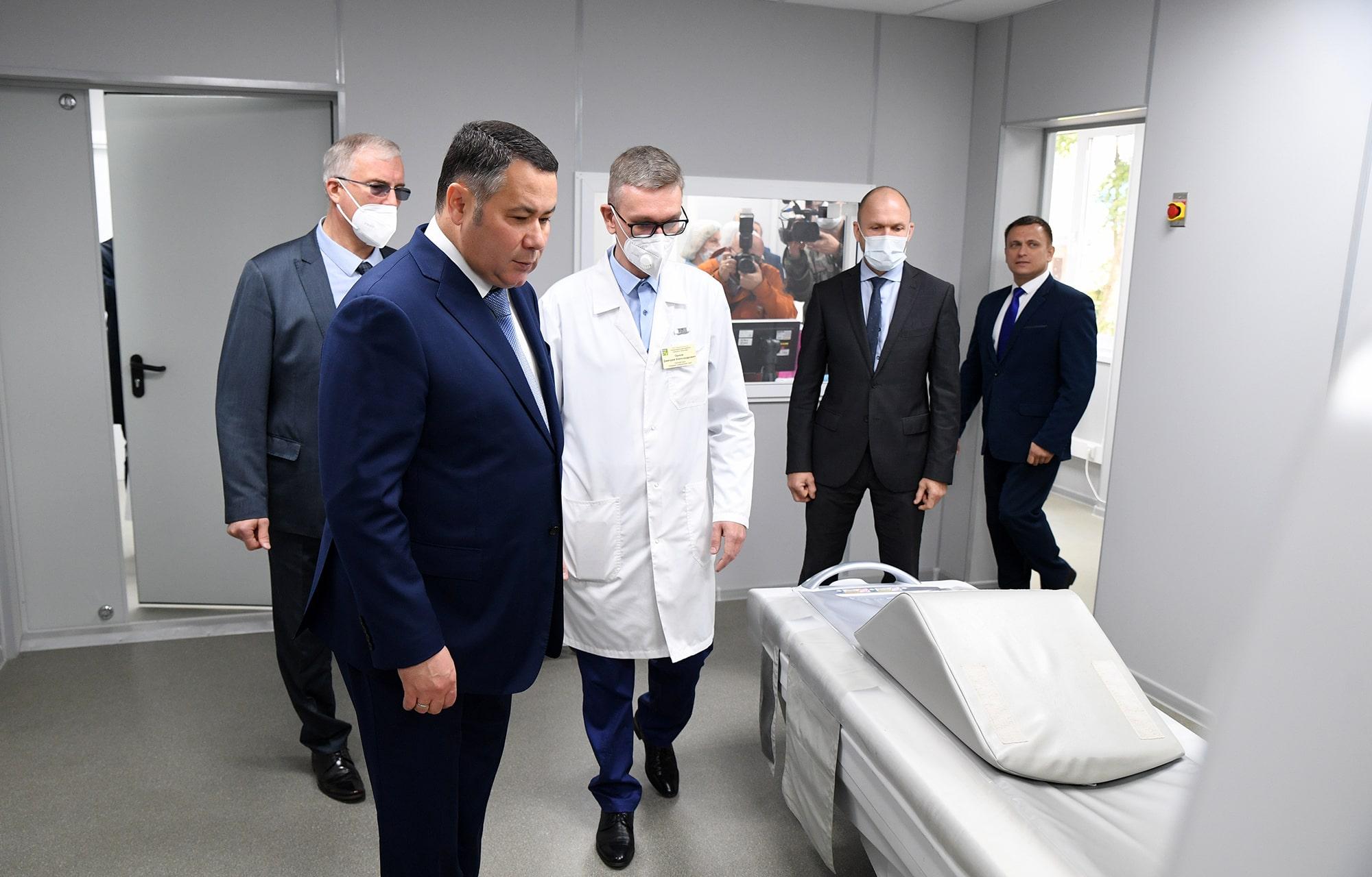 Губернатор Игорь Руденя посетил Конаковскую районную больницу