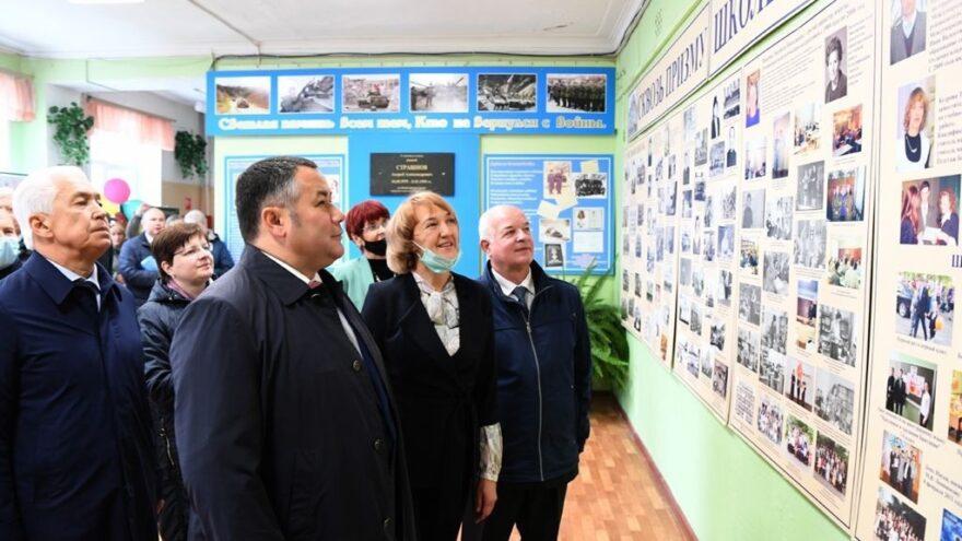 Игорь Руденя поручил построить новый спортзал в нелидовской школе №3