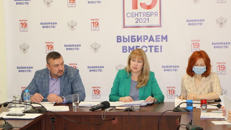 В Тверской области подписали итоговые протоколы по результатам выборов 19 сентября