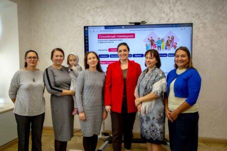 В Тверской области для родителей создали социально-информационный портал